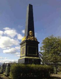 130 Památník generála Gablenze